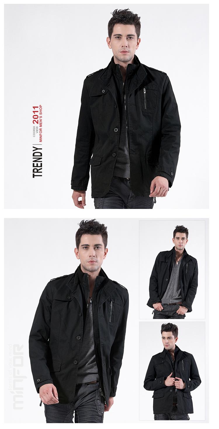 Магазин курток в москве 4